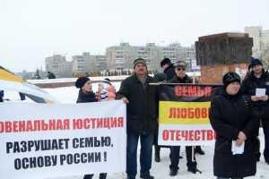 Людмила Рябиченко призывает общественность страны принять 4 ноября участие во Всероссийской акции «День народного родительского единства»: «Важно показать, что нас много, и мы – едины»!