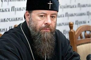 Митрополит Луганский Митрофан объяснил, почему в УПЦ обеспокоены ситуацией вокруг подготовки к Всеправославному Собору