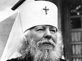 Совесть наших дней. Митрополит Санкт-Петербургский и Ладожский Иоанн (Снычев)