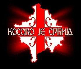 Неожиданная победа: Косово не взяли в ЮНЕСКО