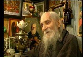 Старец Николай Гурьянов о царских останках + Видео