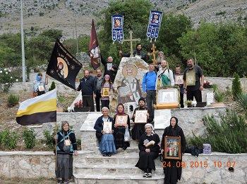 Крестный ход по Сербским землям 2015