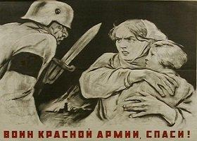 Вы проснетесь когда-нибудь? Русскому языку объявлена война на уничтожение: «Благостная» смерть 100 миллионов носителей русского языка