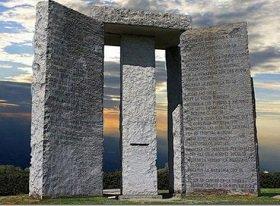 В.П. Филимонов: «10 заповедей» на скрижалях Джорджии – путь к уничтожению человечества