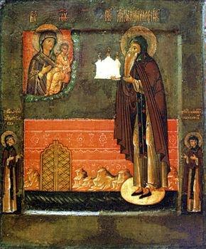 В Великом Новгороде обретены мощи Св. Антония Римлянина: Знамение для православных