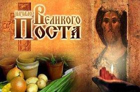 «Чем победил диавола Сам Господь? Постом и молитвой». Святой праведный Иоанн Кронштадтский