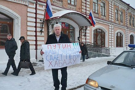 На основании Земельного кодекса РФ Пермские власти передали хасидам участок в историческом центре города в безвозмездное пользование без торгов