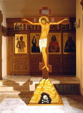 Догмат об Искуплении в новом катехизисе и в Божественном Откровении