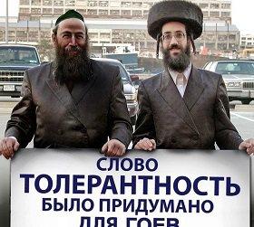 Евреи хабадники через образование сделают из ваших детей рабов (Видео)