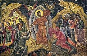 СВЯТИТЕЛЬ НИКОЛАЙ СЕРБСКИЙ. СВЕТЛОЕ ХРИСТОВО ВОСКРЕСЕНИЕ