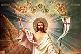 «НИКОГДА НЕ ТЕРЯЙТЕ ПАСХАЛЬНОЙ РАДОСТИ!»: О СОВЕРШЕННОЙ ЛЮБВИ