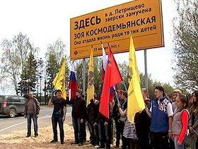 В России появился дорожный знак, рассказывающий о подвигах героев войны