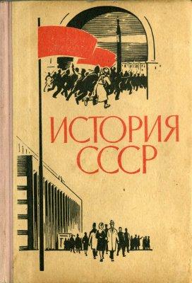 Друзь: Неразрывность русской истории сохраняется как раз при православно-монархическом взгляде
