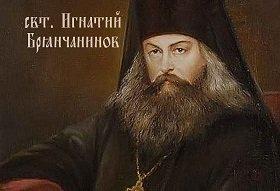 У КАЖДОГО ЧЕЛОВЕКА — КРЕСТ СВОЙ: Святитель Игнатий (Брянчанинов). О КРЕСТОНОШЕНИИ