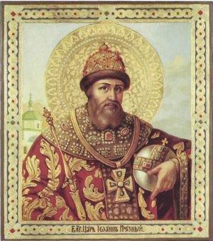 Царь Иоанн Грозный: Страж Православия