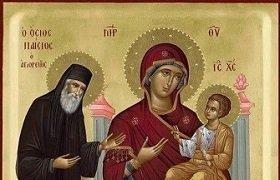 Преподобный Паисий Святогорец: ВО СЛАВУ ГОСПОЖИ БОГОРОДИЦЫ