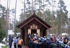 В.П.Филимонов: Преподобный Серафим Вырицкий - всероссийский старец-утешитель и пророк