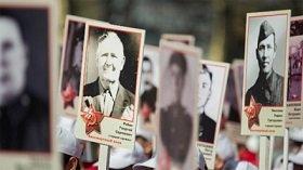 Во многих городах мира дан старт акции «Бессмертный полк»