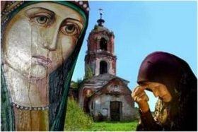 Не все чудеса имеют Божественное происхождение: Не отвергать и не принимать