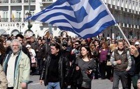 Греция против! В Афинах прошла манифестация верующих против введения «электронных документов»