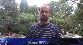 КИЕВ ЗАПУСТИЛ «ГЕНОЦИД ТАТАР» (Видео)