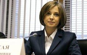 Наталья Поклонская: «Сто лет назад народ промолчал, сейчас нет»