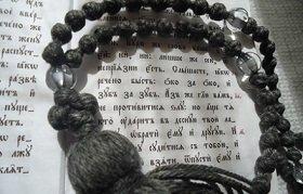 О «ЕДИНОМ НА ПОТРЕБУ»: Беседа с иеросхимонахом о насущных вопросах духовной жизни