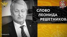 Английская разведка в шоке от русских (Видео)