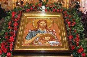 СЛОВО В ДЕНЬ РОЖДЕСТВА СВ. ПРЕДТЕЧИ И КРЕСТИТЕЛЯ ГОСПОДНЯ ИОАННА