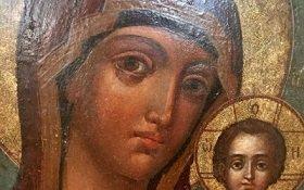 МИРОВОЕ ПРИЗВАНИЕ РОССИИ: Слово в день празднования Казанской иконы Божией Матери