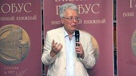 Валентин Катасонов. Иностранные инвестиции – насос для ограбления России