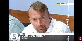 «Православный джихад», или кто хочет развязать в России гражданскую войну...