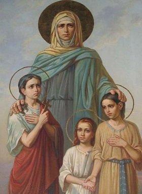 Сегодня день памяти святых мучениц Софии, Веры, Надежды и Любови