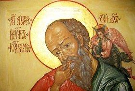 «Чадца, любите друг друга»: На преставление святого апостола и евангелиста Иоанна Богослова