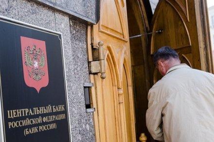 В.П.Филимонов: Шоковая хирургия от Центрального Банка РФ