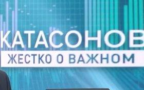 Экономика: Россия - Родина временного пребывания?! (Видео)