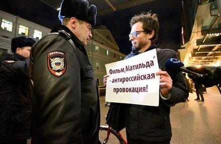 «Православные радикалы», ОМОН и «Матильда» в свете пророчеств святителя Феофана