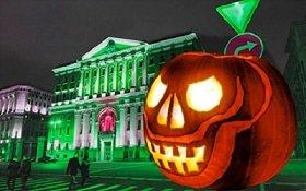 КАКАЯ ВЛАСТЬ – ТАКИЕ И ПРАЗДНИКИ: Мэрия Москвы впервые отметит Хеллоуин