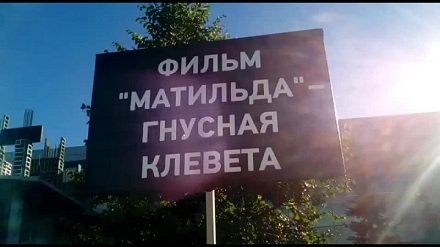 Главному раввину России (КЕОР) Адольфу Шаевичу