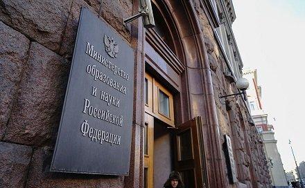 Минобрнауки предлагает создать реестр недобросовестных родителей