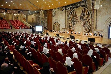 Постановления Освященного Архиерейского Собора Русской Православной Церкви (29 ноября 8213; 2 декабря 2017 года)