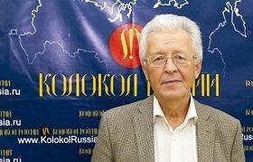 Катасонов: Нашу страну нагнули хозяева денег?