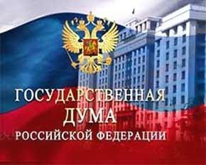 Капкан!: Госдума приняла закон о применении биометрии для удаленной идентификации человека