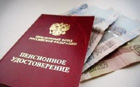 В.Катасонов: Если не вернуть прежнюю систему, пенсий не будет