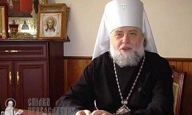 Наместник Почаевской лавры о современных гонениях: «Преступление без наказания не останется»