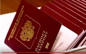 Кому выдадут Электронный паспорт РФ 2018 (Видео)