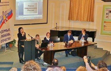 Людмила Рябиченко: Острая проблема современного общества и прогноз выживания нации