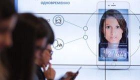 Лица в розницу по 200 руб. за штуку: Единая биометрическая система становится платной