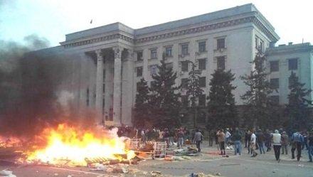 Пожар в Кемерово и в Одессе имеет много общего