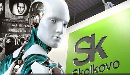 Резиденты «Сколково» готовят цифровую революцию